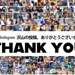 皆さまに感謝を込めて