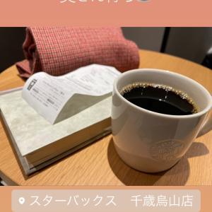 今日の「ありがとう」1068回目の感謝!
