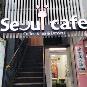 【新大久保】気になっていたカフェに入ってみた♡
