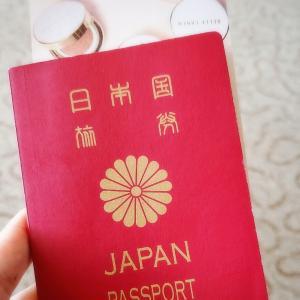 暇だから韓国行こっかな~