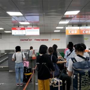 【2019.7月★ソウル旅】便利な都心ターミナルを利用してみた!