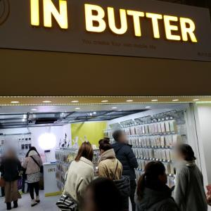 【新大久保】 NEWオープンの可愛いお店♡