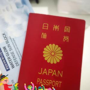 韓国へ、行ってきます!