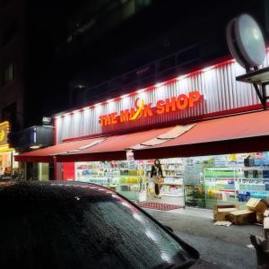 【ソウルなう★2】昨夜のレート&今日は雪。