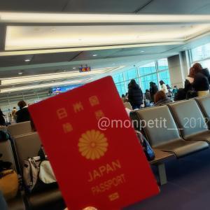 【ソウルなう~ただいま】空港のコロナ対策は?