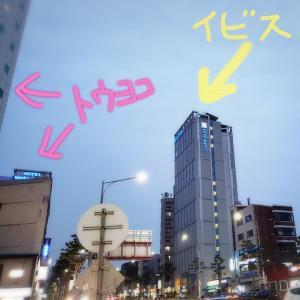 【辛口】お初のホテル(もう泊まらないと思う)@東大門 【2020.2月★ソウル旅】