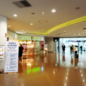 帰国前ラスト!生タルギ活動@仁川空港のカフェ♪【2020.2月★ソウル旅】