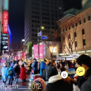 【次の韓国旅行♡】割引クーポンが出た!けど…。