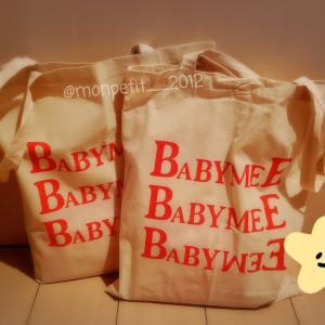【コスメ戦利品公開!】滞在10分で、たっぷりお買い物!