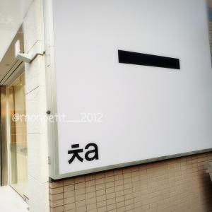 【韓国から上陸!】話題のダルゴナミルクティを渋谷で味わえる♡