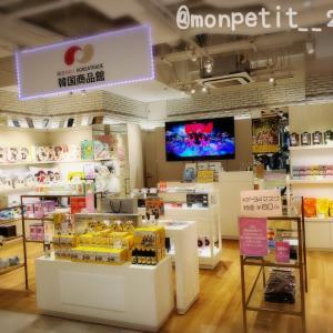 渋谷マルイ「韓国ポップアップショップ」に行ったけど。。