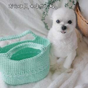 モバ編み用小さめバッグ。
