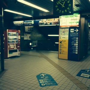 広島バスセンターからのアクセス♪