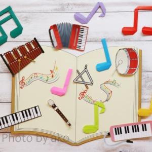 図書展示「音楽」