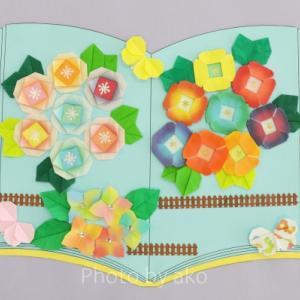 図書展示「花」