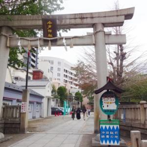 今戸神社(招き猫発祥の神社)