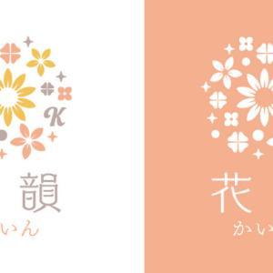 【10パターン提示!】ロゴを制作させていただきました。(*^^*)