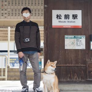 「しまなみ海道」への旅 後編