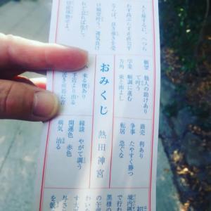 熱田神宮初詣そして白鳥庭園