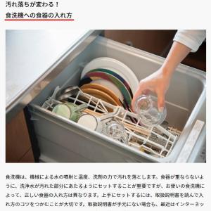 食洗器!!