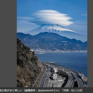 富士山は雪が少ないのは