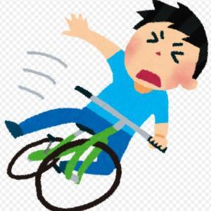 自転車で転倒
