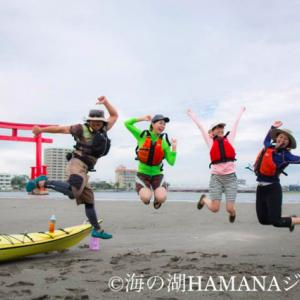 浜松浜名湖でのシーカヤックツアー