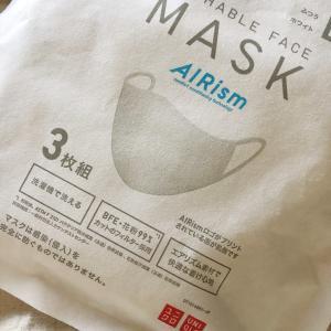 UNIQLOエアリズムマスク