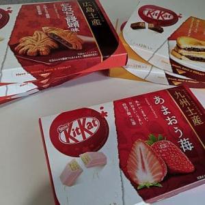 ネスレ日本 キットカット ミニ 3種