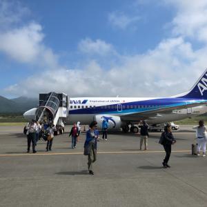 利尻島に着いた