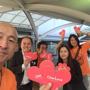 #onelove1004里親キャンペーン