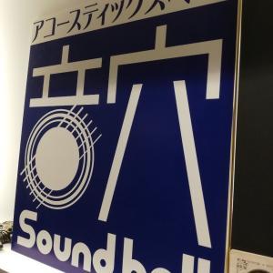12月8日 豊中sound hallライブ報告