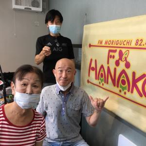 昨日のFM Hanako