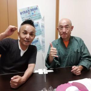 大阪七福神めぐりの謎 三光神社 寿老人 解説付き