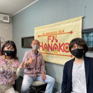FMハナコ カリスマ由紀子サロンビューティーなでしこ