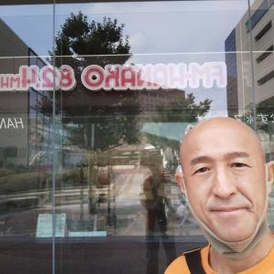 今からFMハナコ生放送カリスマ由紀子のサロンビューティーなでしこ