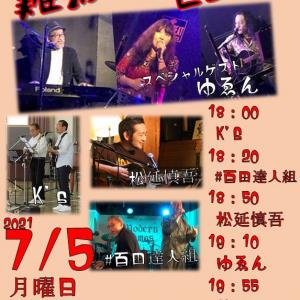 明日は西成難波屋でライブ