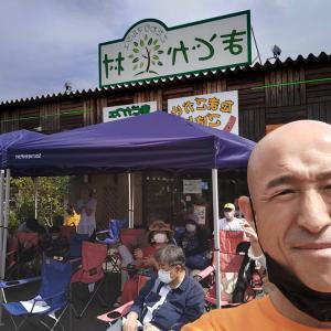 今日は生駒まどか村でライブ