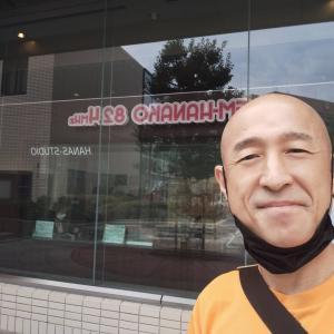 毎週金曜日FMhanakoカリスマ由紀子のサロンビューティーなでしこ生放送