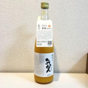 鳳凰美田『つぶつぶ蜜柑みかん』