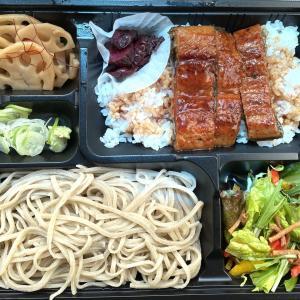 銚子市『山の上蕎庵』でうな丼弁当&野菜天どん弁当