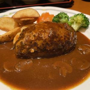 フランス割烹『竹田屋』で絶品の和牛ハンバーグ&和牛テリヤキ丼を食らう!