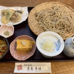 蔵の街栃木への旅①ランチは『手打そば 蕎庵秀明』