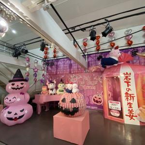 蔵の街とちぎへの旅⑤『岩下の新生姜ミュージアム』