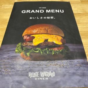 『ヴィレッジヴァンガードダイナー』でアボカドのりゆかりバーガー&チリチーズバーガー