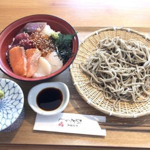 成田駅すぐ『そば酒房 ひぐらし』で海鮮丼といくら丼と十割ざるセット