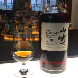 京都の旅⑨『山崎25年』
