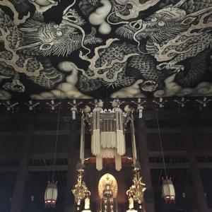 京都の旅13『建仁寺』