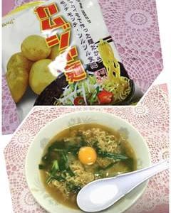 カムジャ麺♪
