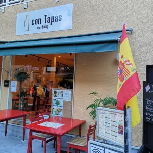 香川県琴平町 スペイン料理コンタパス(contapas)